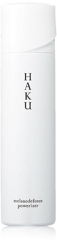 不誠実繕う暴露HAKU メラノディフェンスパワライザー 美白乳液 120g 【医薬部外品】