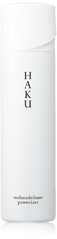 仮説アドバンテージビリーHAKU メラノディフェンスパワライザー 美白乳液 120g 【医薬部外品】