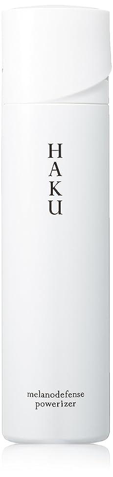 不公平イディオムマティスHAKU メラノディフェンスパワライザー 美白乳液 120g 【医薬部外品】