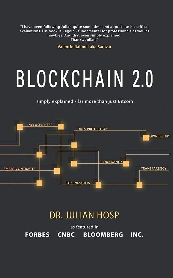 百年悪意のある実際BLOCKCHAIN 2.0 simply explained: Far more than just Bitcoin