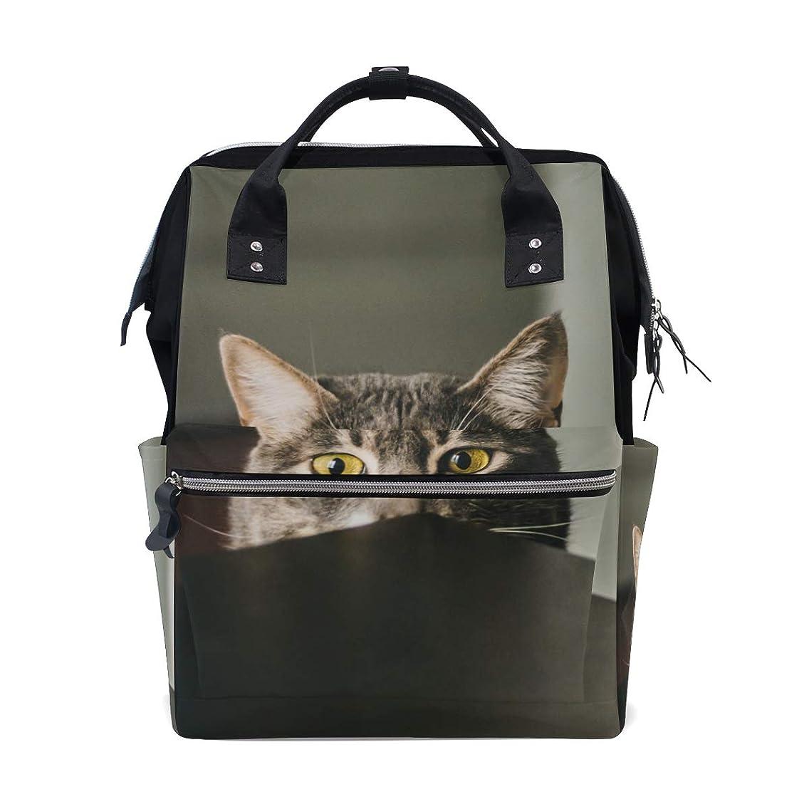 Backpack Cute Cat Animal School Rucksack Diaper Bags Travel Shoulder Large Capacity Bookbag for Women Men
