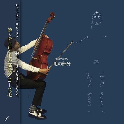 Running Ninja by Yosu-ke on Amazon Music - Amazon.com