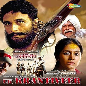 "Mardanee Raja (From ""Ek Krantiveer Vasudev Balwant Phadke"")"