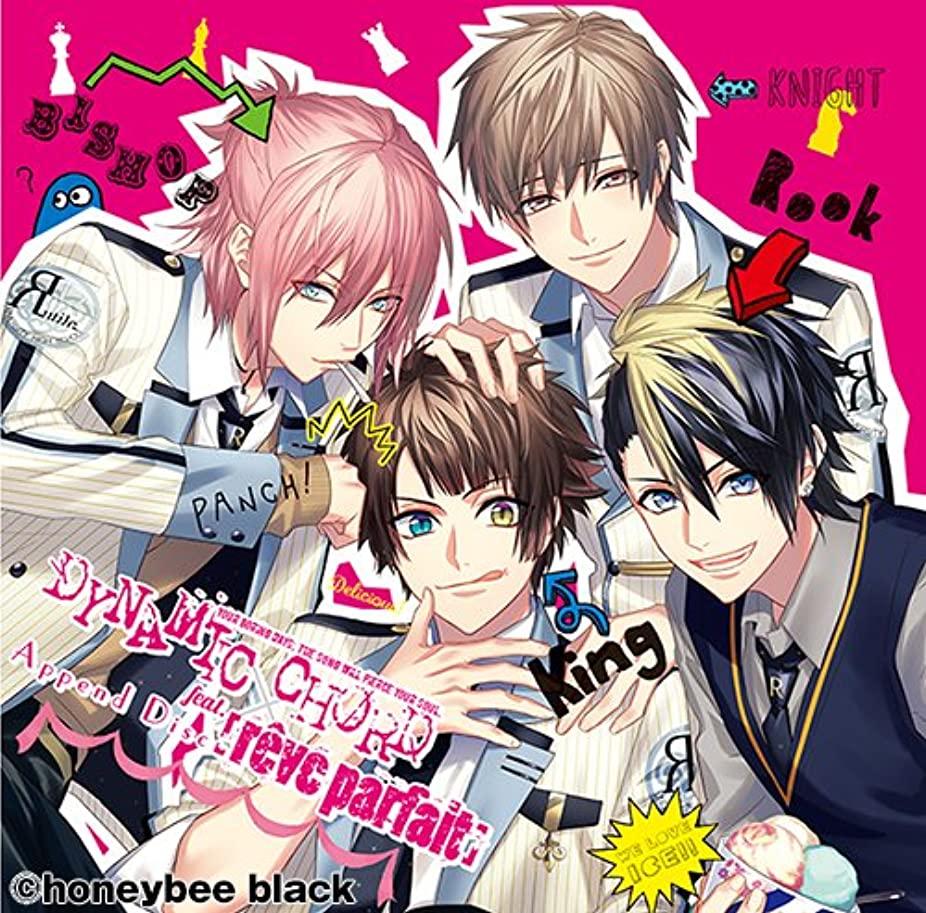 【通常版】DYNAMIC CHORD feat.[rêve parfait] Append Disc