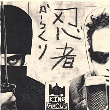 Ninja Karakuri
