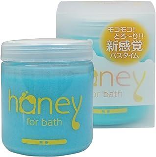 とろとろ入浴剤【honey】(ハニー) ブルー 無香 泡タイプ ローション バブルバス