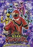 魔法戦隊マジレンジャー VOL.1[DVD]