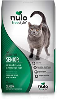 Nulo Senior Freestyle Grain Free Dry Cat Food for Digestive & Immune Health