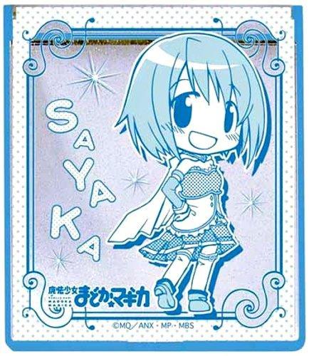 Magical Girl Madoka Magika compact mirror Chibi Sayaka (japan import)