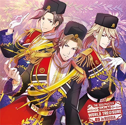 THE IDOLM@STER SideM WORLD TRE@SURE 09(眠らぬ夜にスパシーバ!)