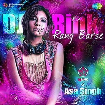 Rang Barse - Single