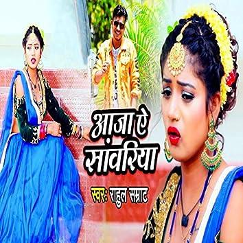 Aaja Ae Sawariya