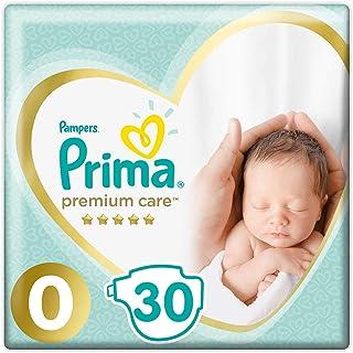 Prima Bebek Bezi Premium Care, 0 Beden, 30 Adet, Prematüre Tekli Paket