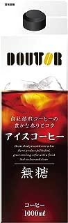 ドトールコーヒー リキッドコーヒー無糖 1000ml×6箱