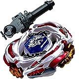 Best Meteo L-Drago LW105LF BB-88(BB88) Metal Masters 4D High Performance + BeyLauncher String Power Launcher + Grip BB-110+Gift