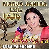 Maanja Nindhya Janira