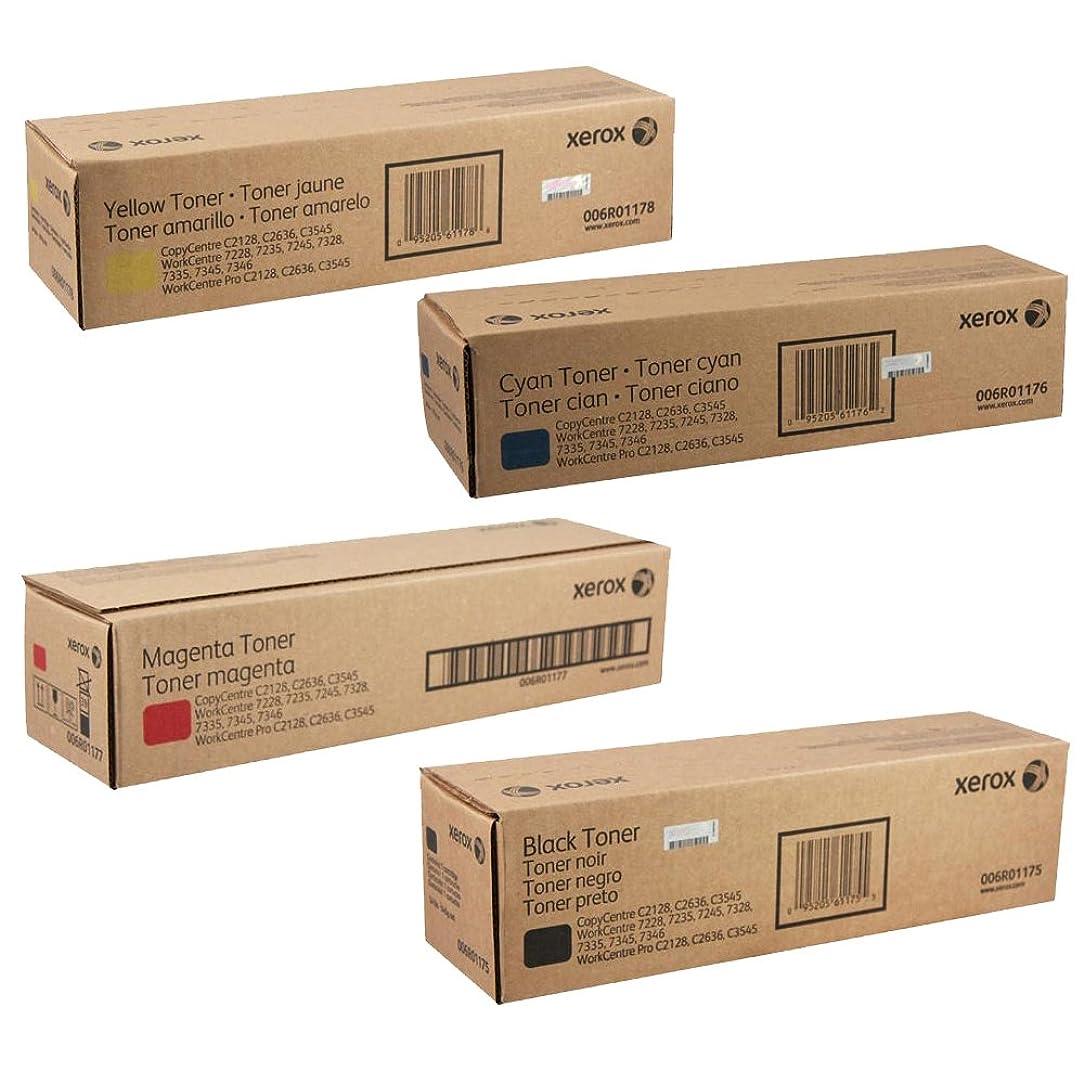 Xerox 006R01175, 006R01176, 006R01177, 006R01178 Standard Yield Toner Cartridge Set - WorkCentre Pro 7345