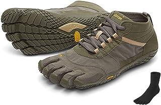 Fivefingers Vibram V-Trek Men - S E T - heren trekking- / wandel- teenschoen / blotevoetenschoen met gratis teensokken