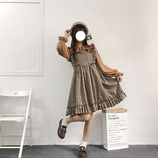 eb642b6e1 Amazon.es: Kawaii - Último mes / Faldas / Mujer: Ropa