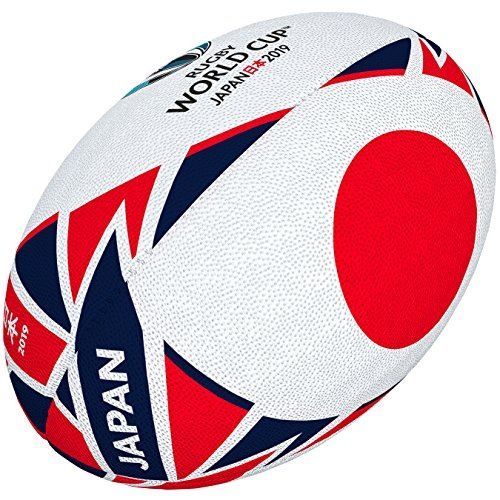 Gilbert Rugby World Cup 2019 Flag Ball - Japan