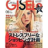 GISELe(ジゼル) 2015年 5 月号
