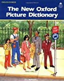 The New Oxford Picture Dictionary: English-Chinese Edition (The New Oxford Picture Dictionary (1988 Ed.))