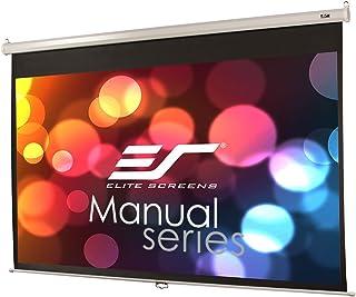 Elite Screens M100XWH-E24 projectiescherm