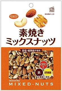 共立食品 素焼きミックスナッツ 徳用 200g