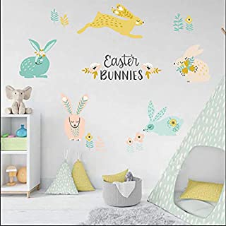 BUCKOO Animal Rabbit Wall Sticker 3D Art Decal Sticker Child Room Nursery Wall Decoration Home Decor,Bunny Rabbits Wall Decals,Easter Holiday Wall Decor,Non-Toxic,Removable,Reusable,Respositionable