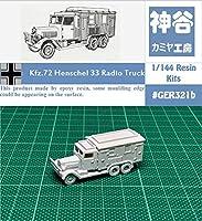 1/144 WWII German Henschel 33 Kfz72 Communication Truck Resin Kit
