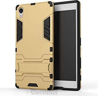 Cocomii Iron Man Armor Sony Xperia Z5 Premium Case New [Heavy Duty] Premium Tactical Grip Kickstand Shockproof Bumper [Military Defender] Full Body Rugged Cover for Sony Xperia Z5 Premium (I.Gold)