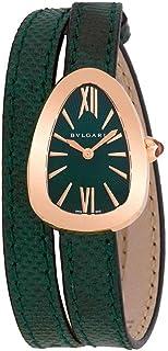 ブルガリSerpenti Green Dial Ladies double-twirlレザー腕時計102726
