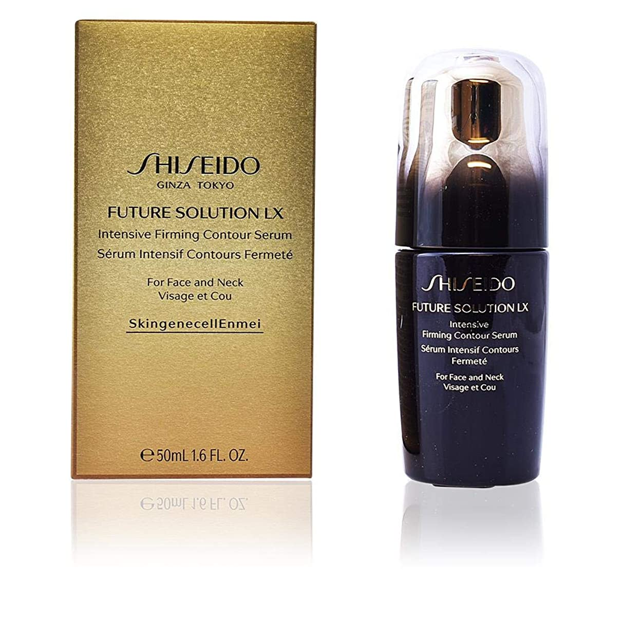 区画反逆以前は資生堂 Future Solution LX Intensive Firming Contour Serum (For Face & Neck) 50ml/1.6oz並行輸入品