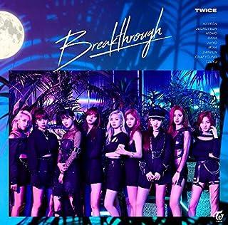 【メーカー特典あり】 Breakthrough (通常盤)(ICカードステッカー(9種ランダムうち1種)付)