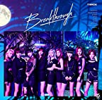 twice breakthrough