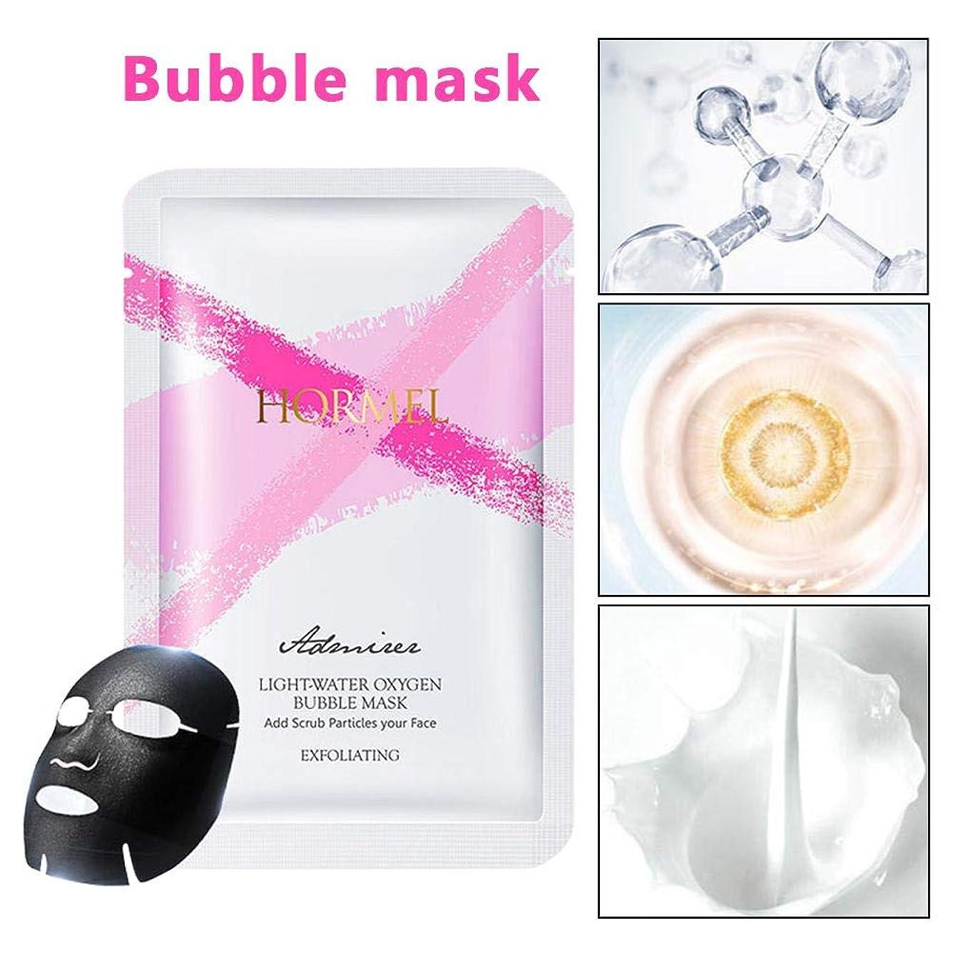clouday 洗顔フォーム バブルマッドマスク パック たっぷり フィス ホワイト 洗顔 汚れを落とす 炭酸 マッド 40g バブル 泥パック 毛穴 汚れ スッキリ 黒ずみ well-suited
