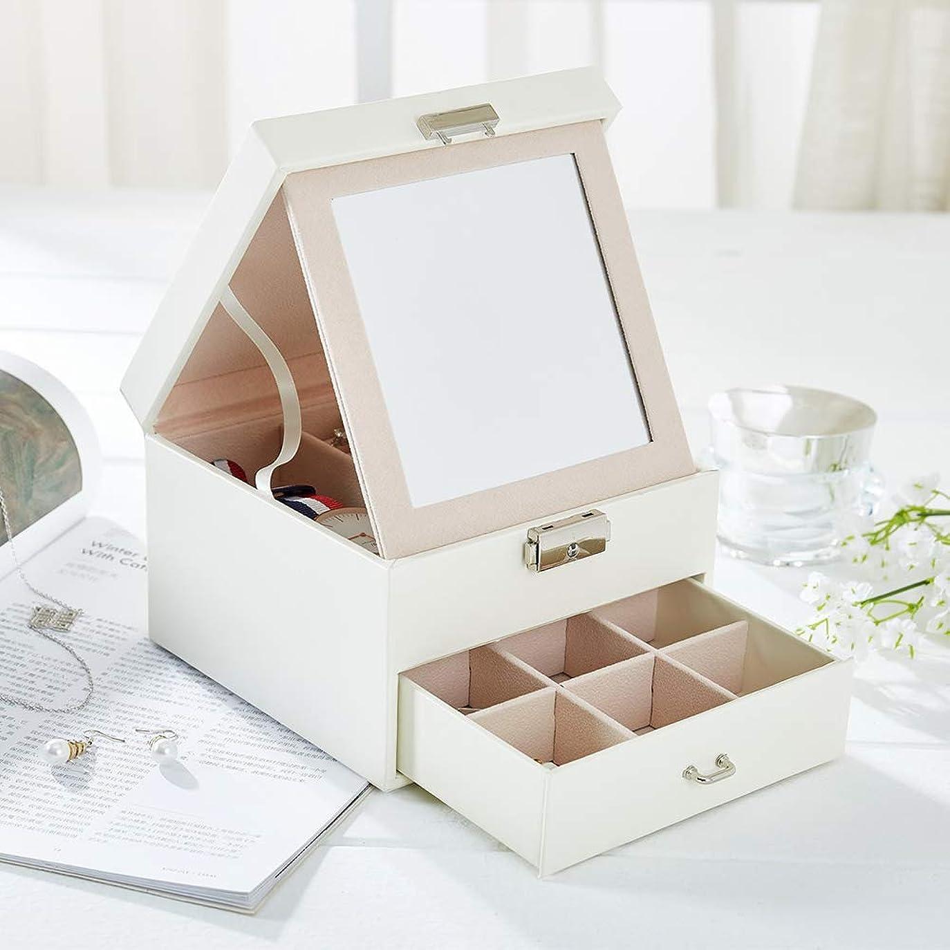 心配話す空のDiolan ジュエリー収納ケース ジュエリーボックス ミラー付き 2段収納 イヤリング 指輪 腕時計などを収納できる (ホワイト)