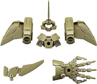 30MM 士官部隊用オプションアーマー[シエルノヴァ用/ダークグリーン] 1/144スケール 色分け済みプラモデル