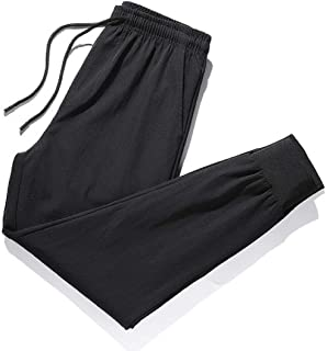 Frieed Men's Casual Pants Stretch Summer Elastic Waist Sport Pants Trousers