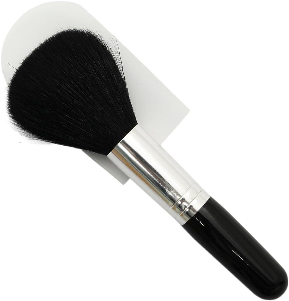 意味相対サイズ洗う熊野筆 メイクブラシ KUシリーズ パウダーブラシ 山羊毛