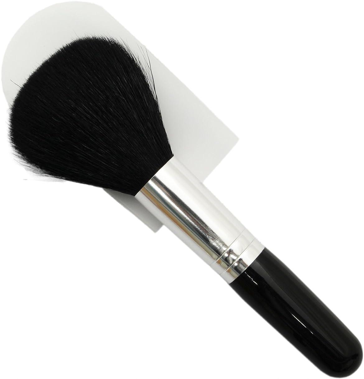 アリーナあごひげ指令熊野筆 メイクブラシ KUシリーズ パウダーブラシ 山羊毛