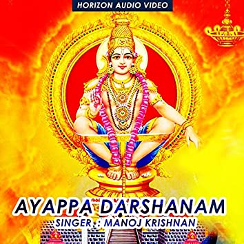 Ayappa Darshanam