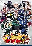 琉神マブヤー5 [DVD]