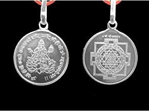 Shree Yantra Pendant in Pure Silver 999 Blessed and Energised