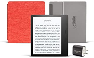 Kindle Oasis Essentials Bundle including Kindle Oasis (Graphite), Amazon Fabric Cover, and Power Adapter
