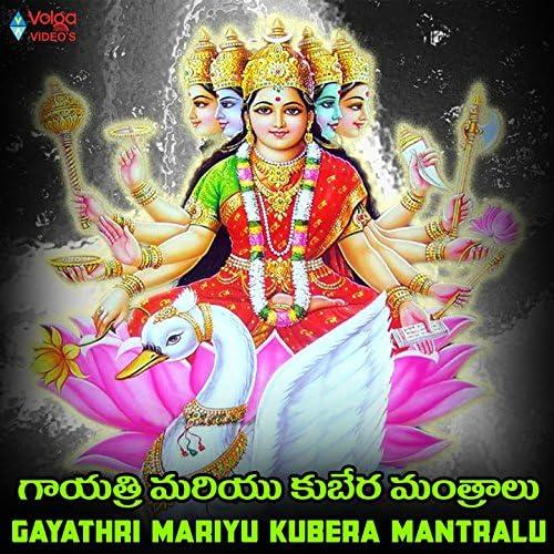 Divya Kanthi