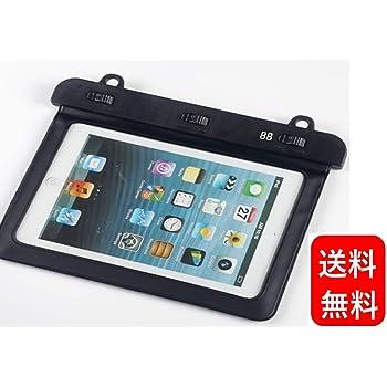 Bravebird タブレット 防水ケース iPad mini 7インチ 水深10M 防水保護等級 IPx8 スタイリッシュ 防水 iPad mini PC ポータブルゲーム