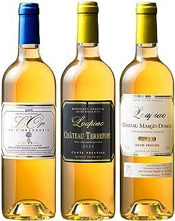 貴腐ワイン 飲み比べ 3種3本セット デザート きふ