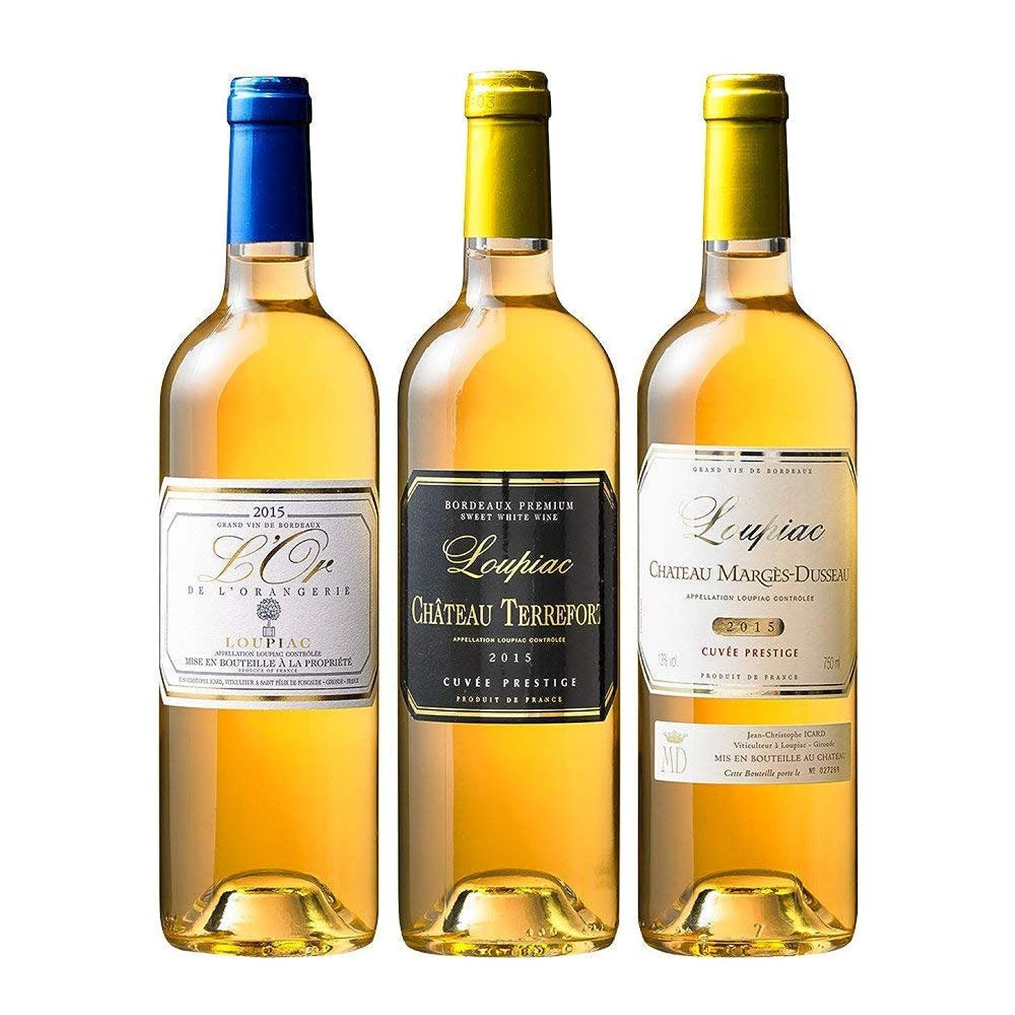 手数料スタウトセクタ貴腐ワイン 飲み比べ 3種3本セット デザート きふ