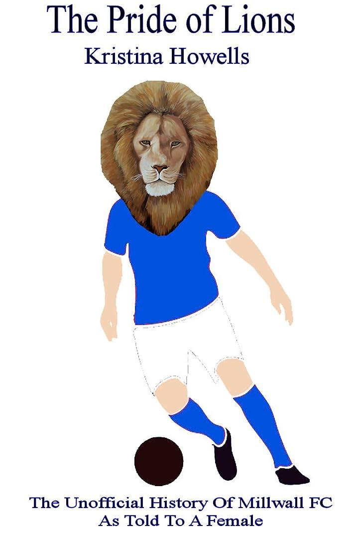 穀物地理郵便屋さんThe Pride of Lions (English Edition)